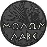 Maxpedition Molon Labe (SWAT) Moral Patch -