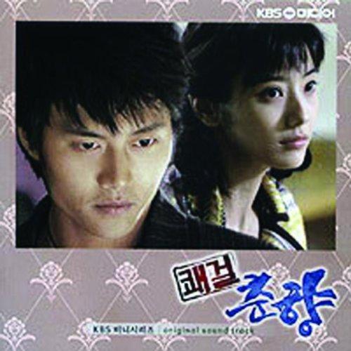 Brilliant Cun Hyang - KBS mini series
