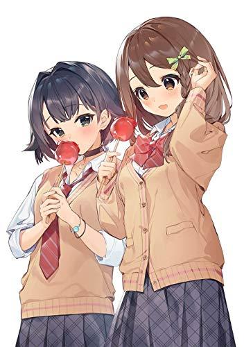 女子高生同士がまた恋に落ちるかもしれない話。 (電撃文庫)