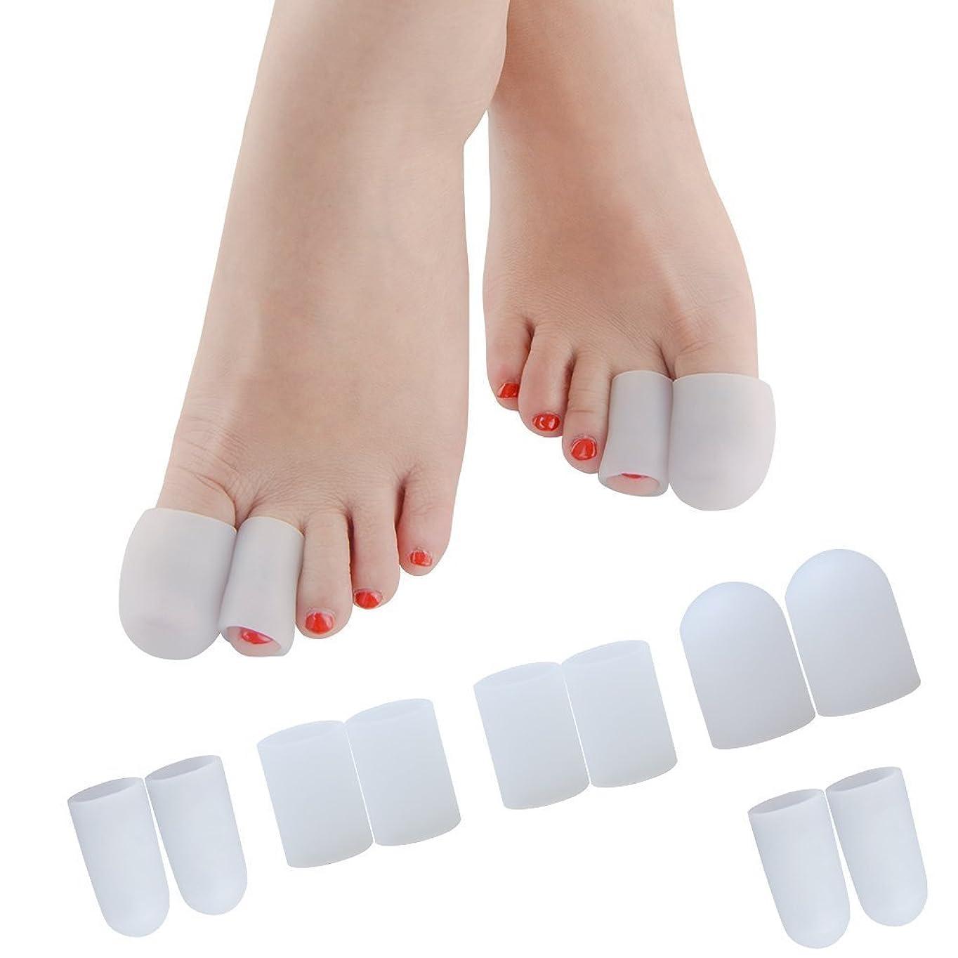 ご飯留まる怪物Povihome 足指 足爪 保護キャップ 親指, 足先のつめ保護キャップ, つま先キャップ 白い 5ペア,足指保護キャップ
