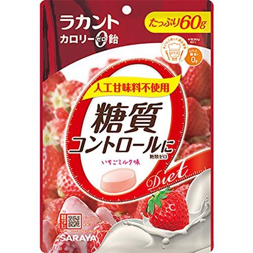 Saraya LAKANTO Japan Zero Calorie Candy Strawberry Milk 1.69oz/48g (1pc)