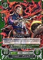 ファイアーエムブレム0/ブースターパック第12弾/B12-044 デインの王子 アシュナード N