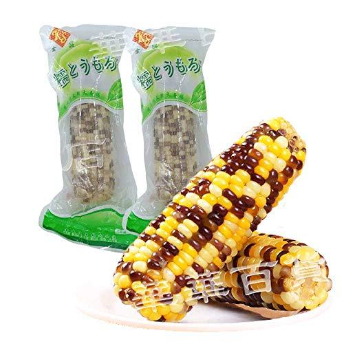彩糯玉米【2本セット】 軸付きとうもろこし 真空パック 温めるだけ 中華食材