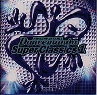 ダンスマニア・スーパークラシックス1