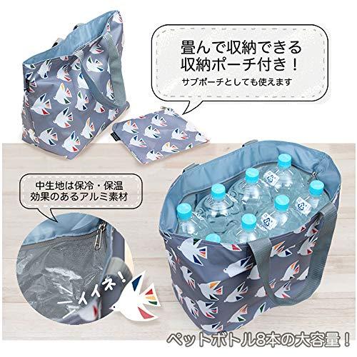 DESIGNERSJAPAN保冷バッグレジャーバッグピクニックBBQ簡易保冷機能収納ポーチ付き(海鳥)