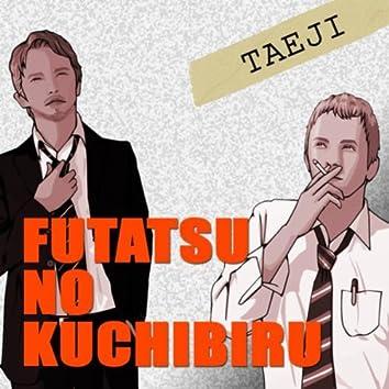 Futatsu No Kuchibiru