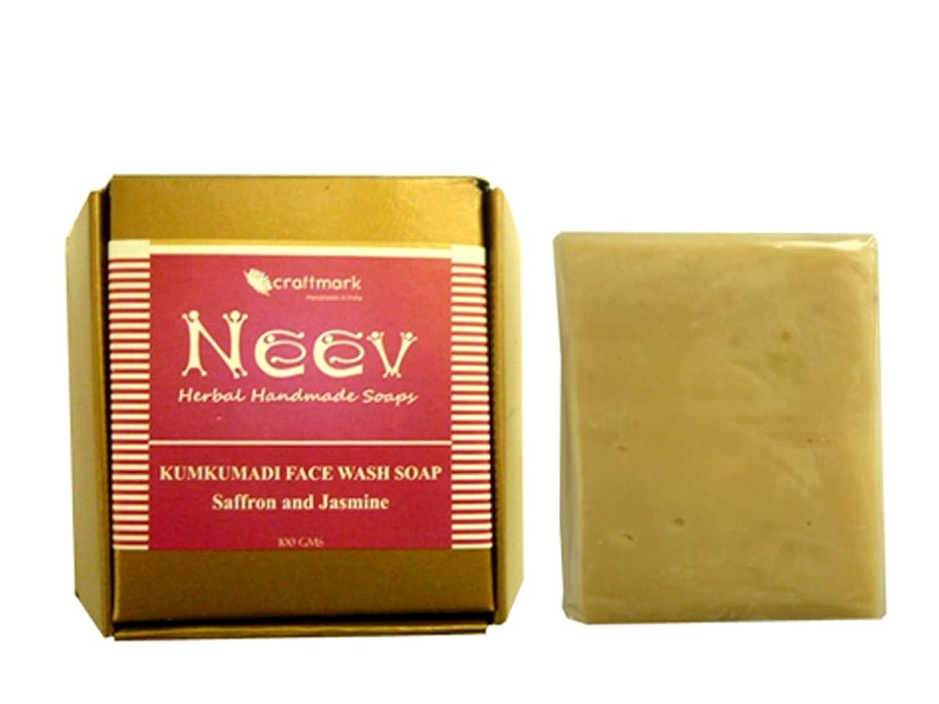 ベッドなめらかポーチ手作り ニーブ クンクマディ フェイス ウォシュ ソープ AYURVEDA NEEV Herbal KUMKUMADI FACE WASH SOAP Saffron AND Jasmin