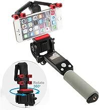 360° Rotating Bluetooth RC Selfie Stick, Wireless Panoramic Auto-Rotation Selfie Stick, Detachable Bluetooth Remote Control Retractable Universal Mobile Phone (Black)