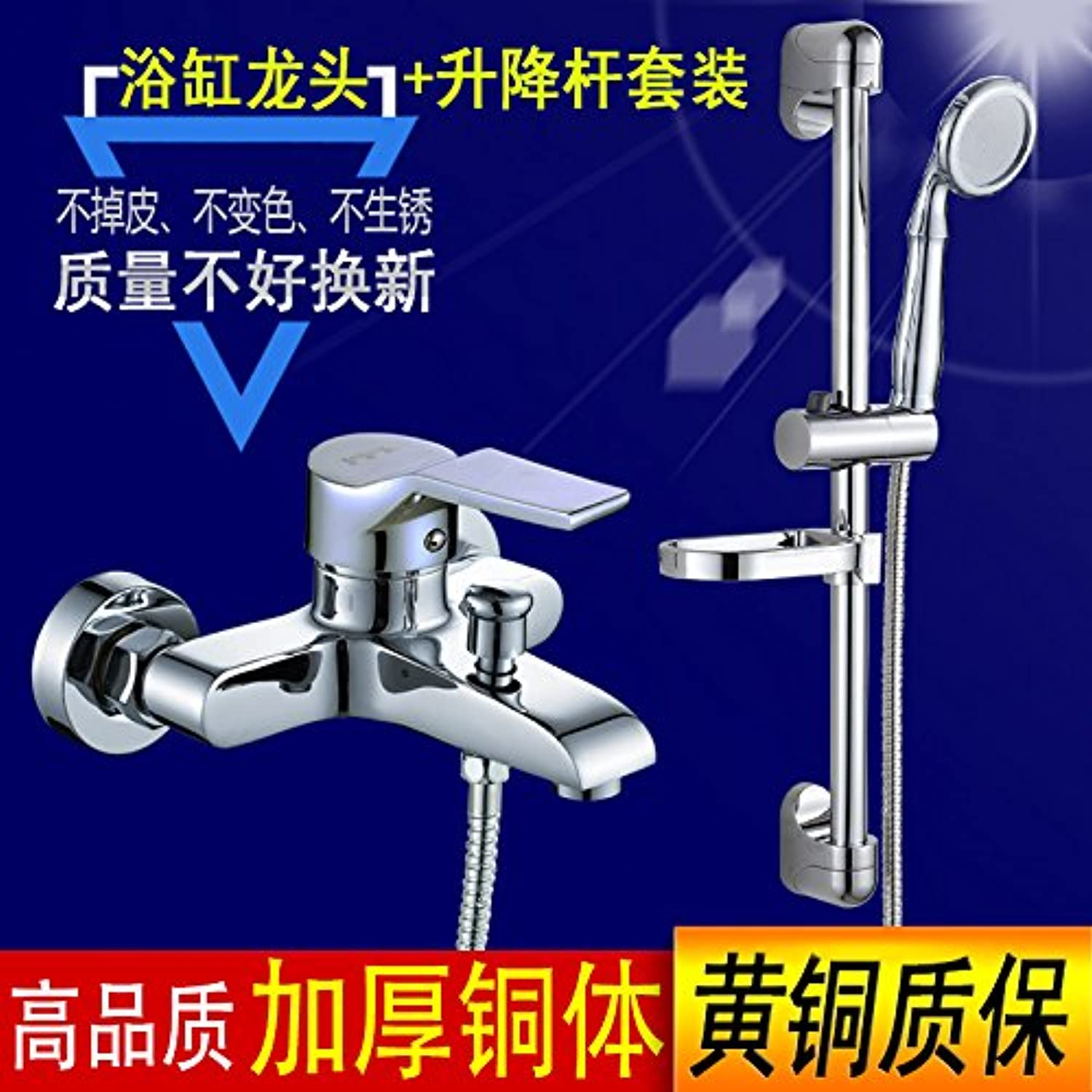 Kitchen Or Bathroom Sink Mixer Tap The Copper Shower Water Tap Bath Three Simple Hot And Cold Shower Set Flush Water Mixing Valve Into The Wall Thickness, 7773 Taps +3 Feature Bright + Lift Lever Kit