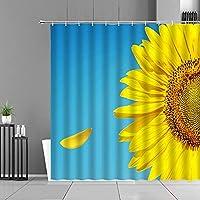 DFKJ シャワーカーテン ひまわり植物黄色の花の風景シャワーカーテン側自然の風景バスルームの装飾カーテン防水スクリーン