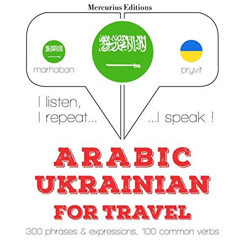 Arabic - Ukrainian. For travel cover art