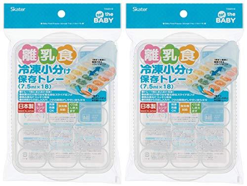 スケーター 離乳食 保存容器 冷凍 小分けトレー 18個取り 2個組セット 7.5ml TRMR18