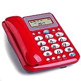 Sywlwxkq Telefon Home Office, Big Crystal Button Stilvolles und kreatives Design, Blitzfunktion,...