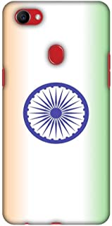 AMZER Slim Fit Handcrafted Designer Printed Snap On Hard Shell Case Back Cover with Screen Cleaning Kit Skin for Oppo F7 - India Flag- Ombre HD Color, Ultra Light Back Case