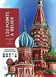Coloriages mystères 120 points à relier - Reliez les chiffres et découvrez l'image !