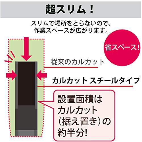コクヨテープカッターカルカットスチール黒T-SM111D