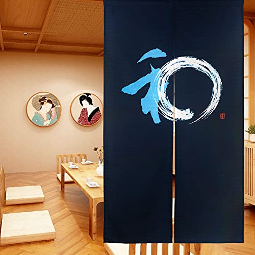 LIGICKY Noren - Cortina de estilo japonés para puerta (85 x 150 cm), color azul marino