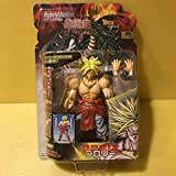 Dragonball Z BanDai Hybrid Action Mega Articulated 4 Inch Action Figure Broly (japan import)