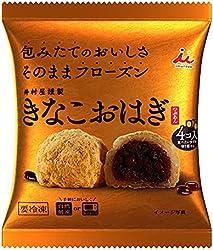[冷凍] 井村屋 4コ入 きなこおはぎ(つぶあん) 204g(4コ)