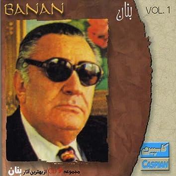 Best of Banan Vol 1 - Persian Music