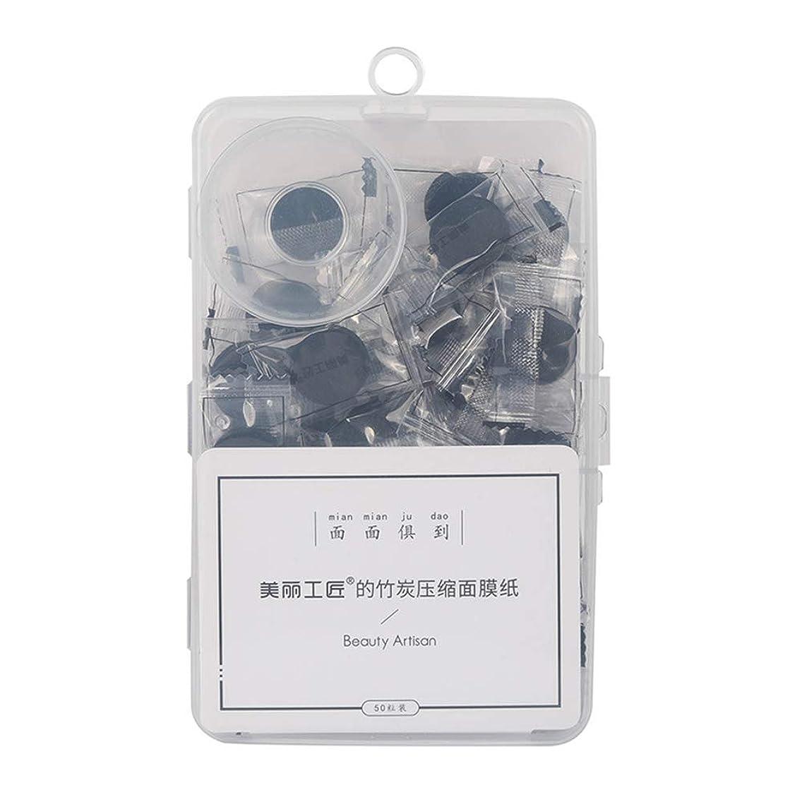フロント卑しいしかしマスク紙 FidgetFidget 50ピース黒圧縮マスク使い捨て顔天然竹炭マスク紙diy美容メイク