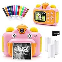 INKPOT KX01 子供用インスタントプリントカメラ