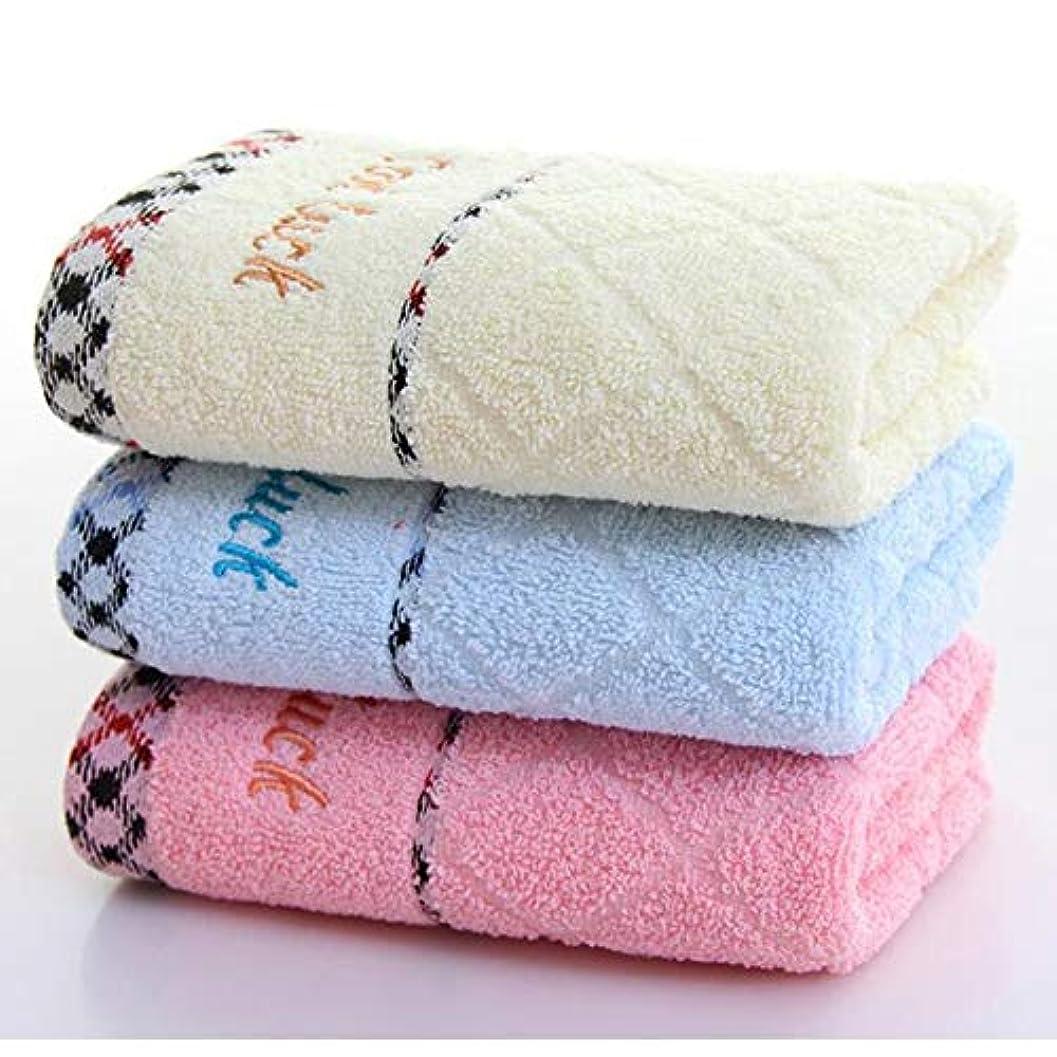 悪性バルセロナ安価なCXUNKK 2PCS / LOT家庭用綿洗い柔らかい吸収性フェイスタオルはタオルを色あせません (Color : Random Color)