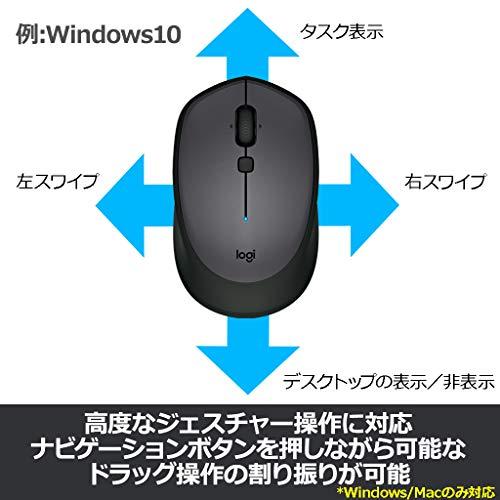 51T2PjSXsVL-「Logicool MX Master 2S」ワイヤレスレーザーマウスを購入したのでレビュー!