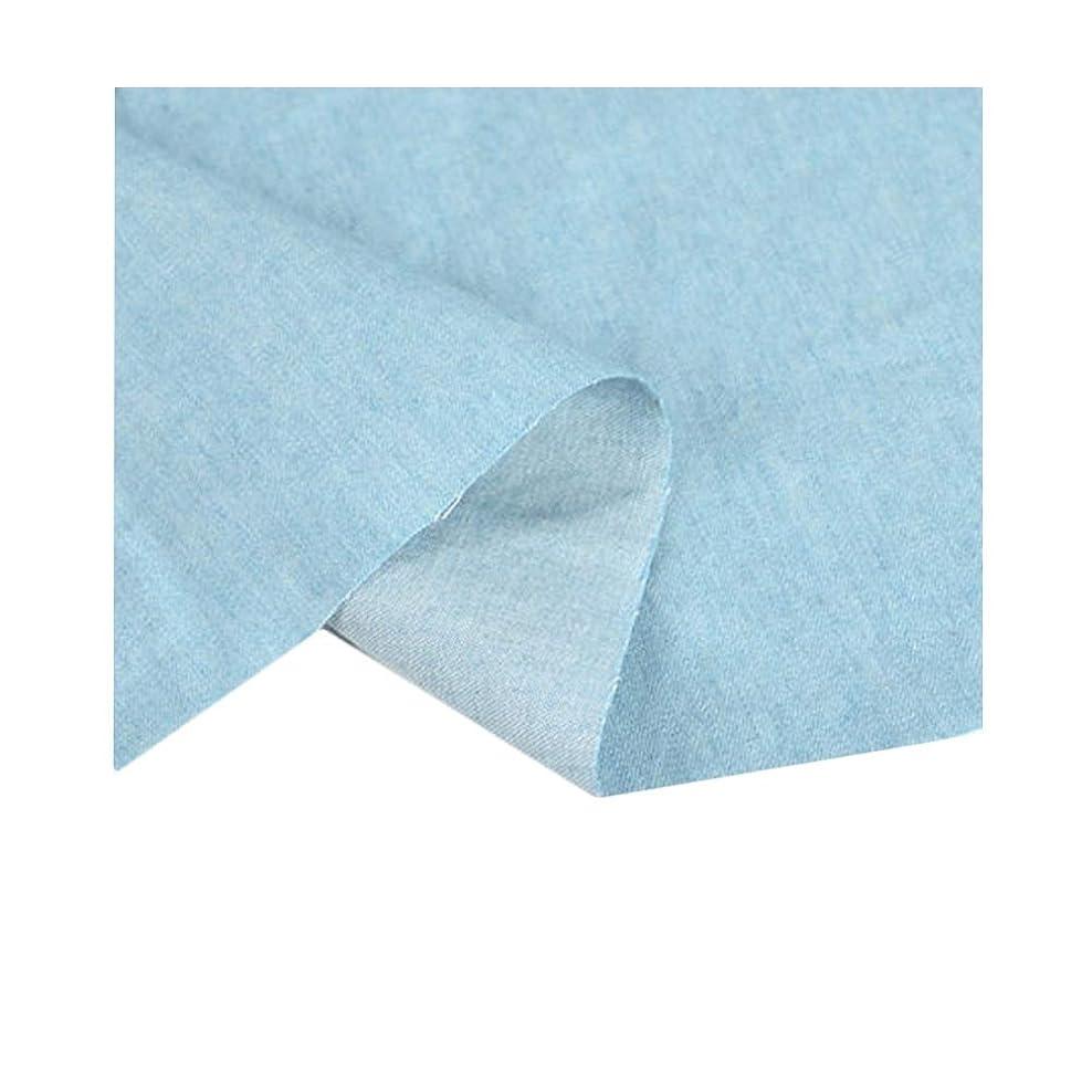 伝導率援助する保全デニム生地コート夏シャツ洗浄布綿無地服パンツ薄いセクションスカート150 cmを作る (Color : Light blue)