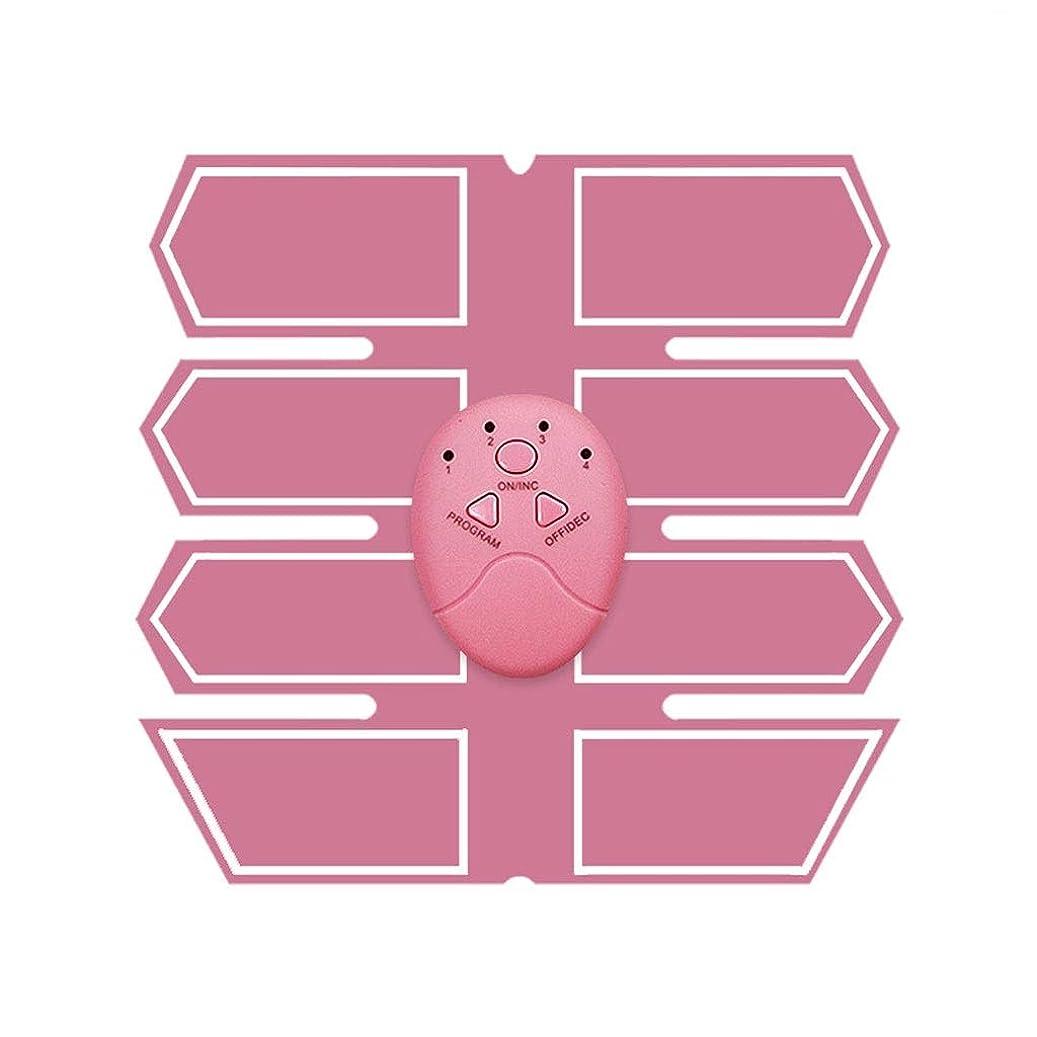 北バケツ無能ABSトレーナーEMS腹部電気筋肉刺激装置筋肉トナー調色ベルトフィットネストレーニングギアエクササイズマシンウエストトレーナーホームトレーニングフィットネス機器 (Color : Pink, Size : A)
