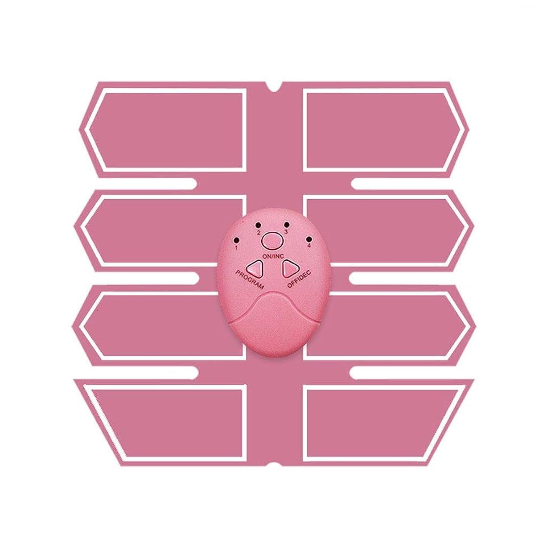 口ライセンス凶暴なABSトレーナーEMS腹部電気筋肉刺激装置筋肉トナー調色ベルトフィットネストレーニングギアエクササイズマシンウエストトレーナーホームトレーニングフィットネス機器 (Color : Pink, Size : A)
