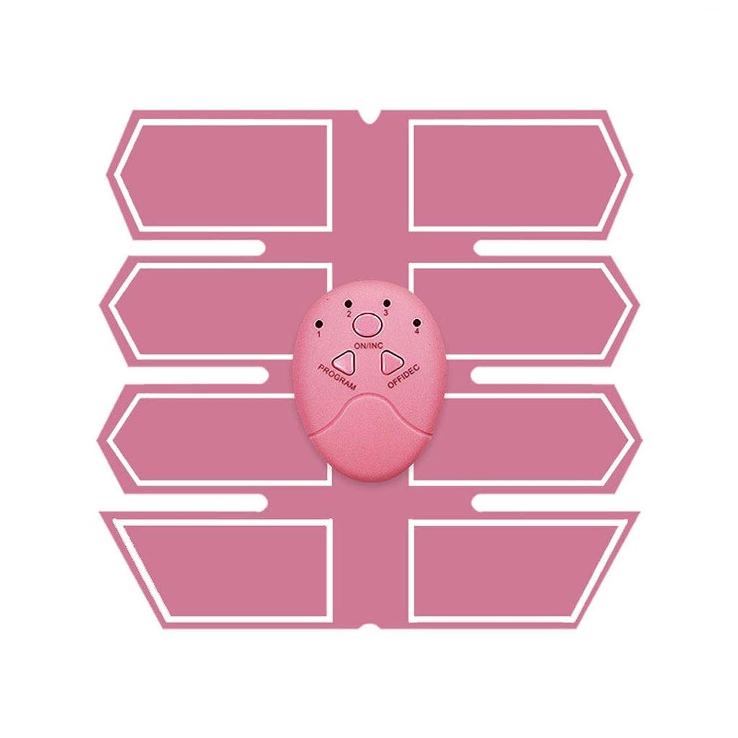 チョップアドバイス風が強いABSトレーナーEMS腹部電気筋肉刺激装置筋肉トナー調色ベルトフィットネストレーニングギアエクササイズマシンウエストトレーナーホームトレーニングフィットネス機器 (Color : Pink, Size : A)