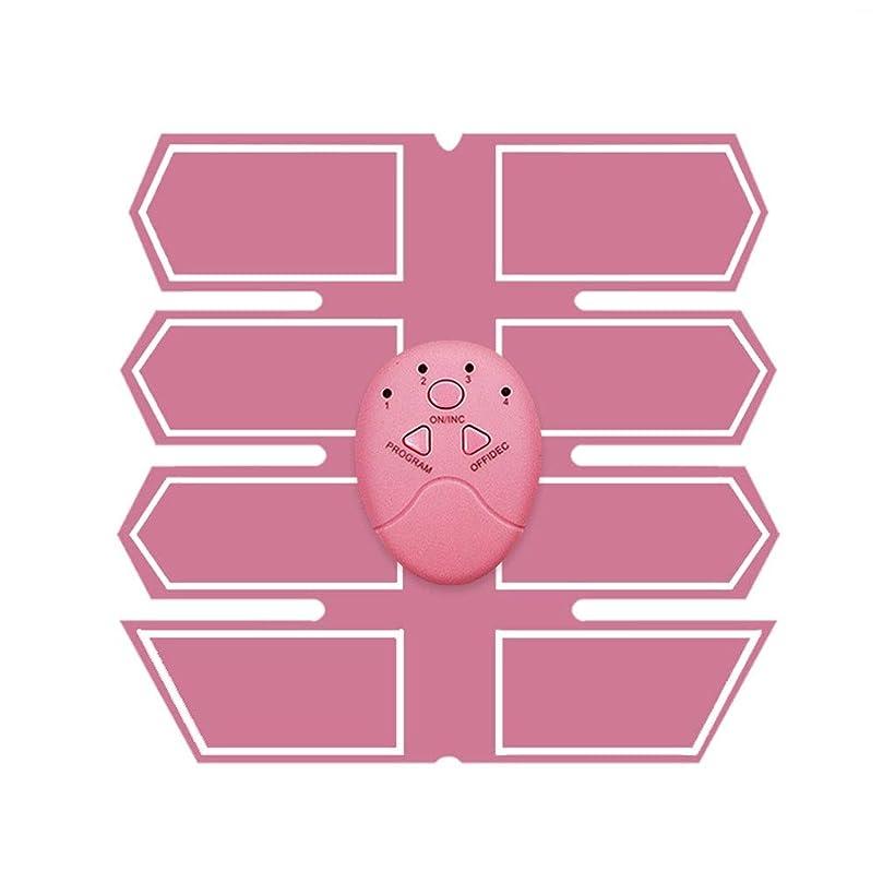 オデュッセウス腹ベットABSトレーナーEMS腹部電気筋肉刺激装置筋肉トナー調色ベルトフィットネストレーニングギアエクササイズマシンウエストトレーナーホームトレーニングフィットネス機器 (Color : Pink, Size : A)