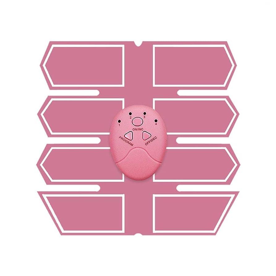 虫を数えるインサート悪いABSトレーナーEMS腹部電気筋肉刺激装置筋肉トナー調色ベルトフィットネストレーニングギアエクササイズマシンウエストトレーナーホームトレーニングフィットネス機器 (Color : Pink, Size : A)