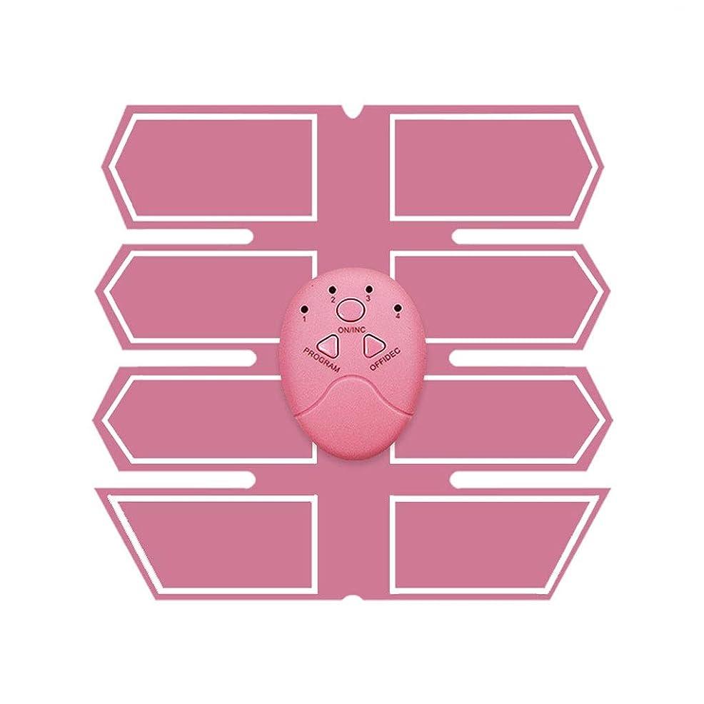 悪化させる傑出した肘掛け椅子ABSトレーナーEMS腹部電気筋肉刺激装置筋肉トナー調色ベルトフィットネストレーニングギアエクササイズマシンウエストトレーナーホームトレーニングフィットネス機器 (Color : Pink, Size : A)