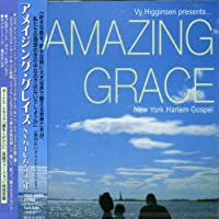 Amazing Grace by New York Harlem Gospel (2008-01-13)