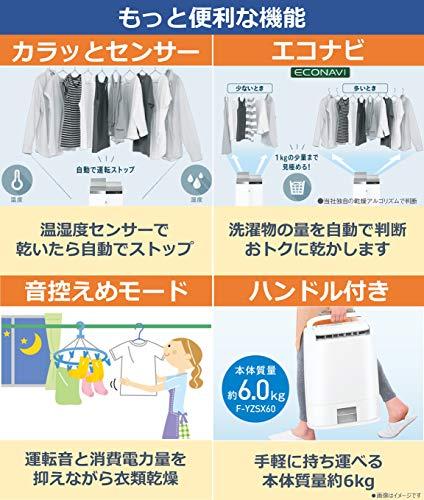 パナソニック衣類乾燥除湿機デシカント方式~14畳ブルーF-YZT60-A