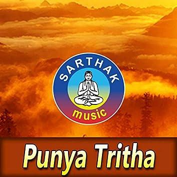 Punya Tritha