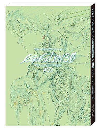 Groundwork of Evangelion:3.0 You Can (Not) Redo Vol.2 Art Book Japan Design Work