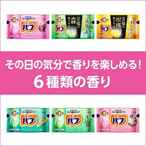 花王『バブ6つの香りお楽しみBOX』