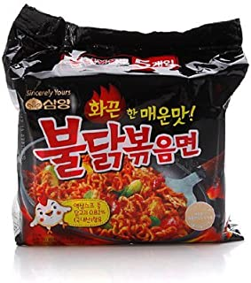 Best nuclear fire chicken noodles Reviews
