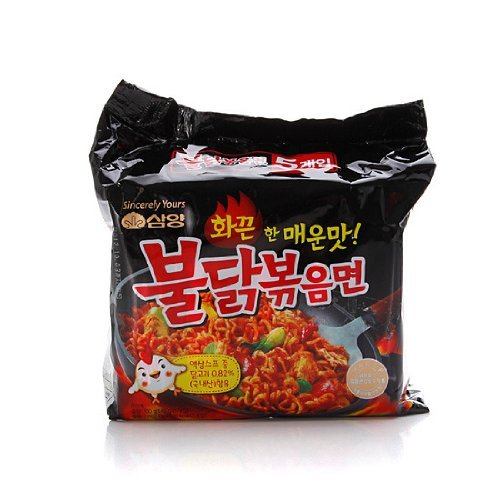 (VALUE FAMILY PACK) Samyang Ramen Spicy Chicken Roasted Noodles 5PCS (KOREAN SPCIY NUCLEAR FIRE NOODLE)