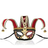 XXLLQ Venezianische Maske Gesichtsmaske Joker Party Mardi Gras Venedig Prinzessin Halloween Karneval Party Cosplay Dekoration, Atmungsaktiv, Leichtgewicht 16.5 * 29cm,Red