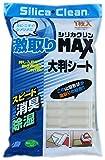 シリカクリン 激取りMAX 大判シート 1枚入 製品画像
