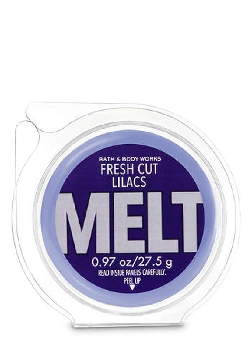 細分化するシンプルさハブ【Bath&Body Works/バス&ボディワークス】 フレグランスメルト タルト ワックスポプリ フレッシュカットライラック Wax Fragrance Melt Fresh Cut Lilacs 0.97oz / 27.5g