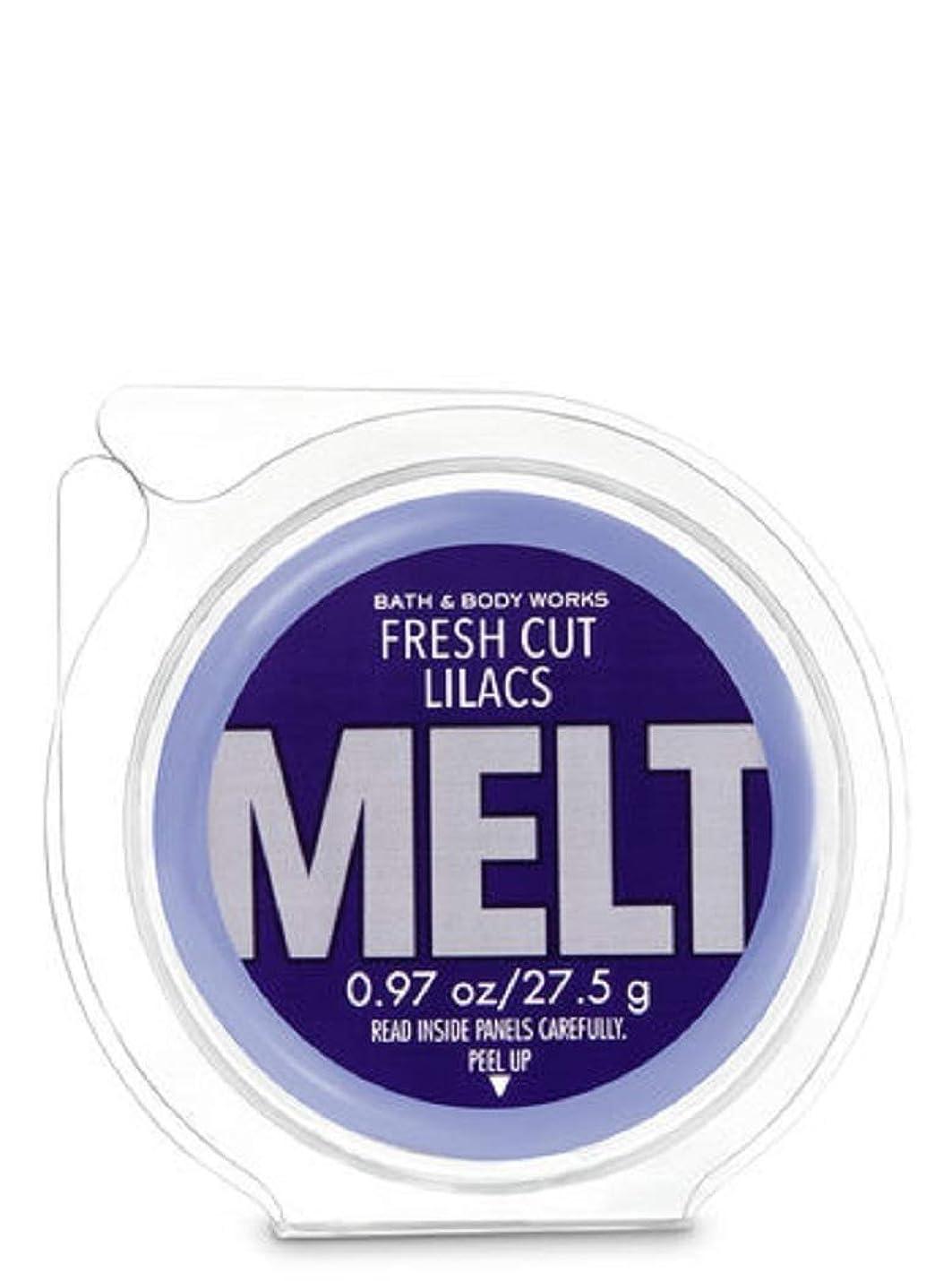 不可能などこにも等【Bath&Body Works/バス&ボディワークス】 フレグランスメルト タルト ワックスポプリ フレッシュカットライラック Wax Fragrance Melt Fresh Cut Lilacs 0.97oz / 27.5g