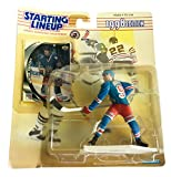 NHL Starting Lineup SLU Wayne Gretzky Action Figure New York Rangers 1998 Kenner