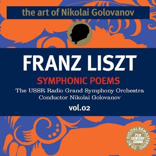 Nikolai Golovanov & Ussr Radio Grand Symphony Orchestra
