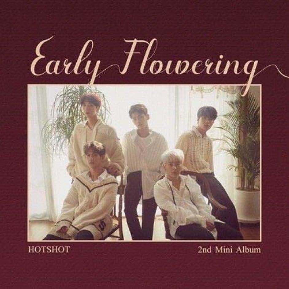 HOTSHOT - [Early Flowering] 2nd Mini Album CD+PhotoBook+Card+Tracking