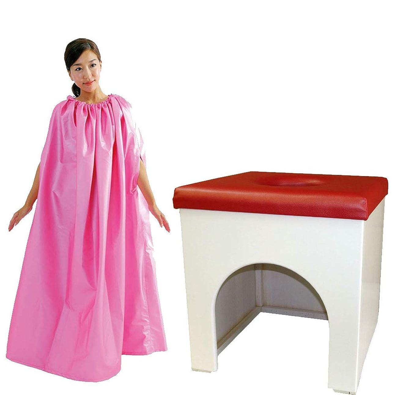 幻想的警報淡い【WR】まる温よもぎ蒸し【白椅子(ワインレッドシート)セット】専用マント?薬草60回分?電気鍋【期待通りの満足感をお届けします!】/爽やかなホワイトカラーで、人体に無害な塗装仕上げで通常の椅子より長持ちします! (ピンク)